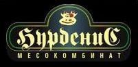 МЕСОКОМБИНАТ БУРДЕНИС - СВИЛЕНГРАД